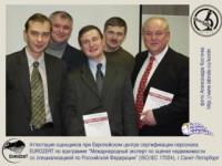 Юрий Шарипов (первый слева)