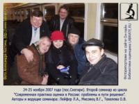 Юрий Шарипов (справа)
