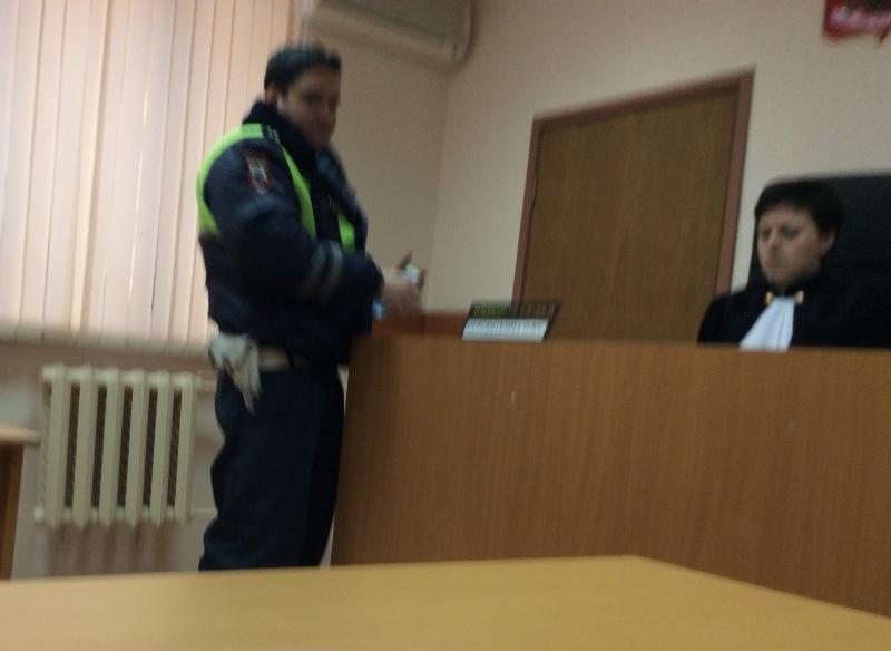 тех, Мировой судья судебного участка 197 каждого