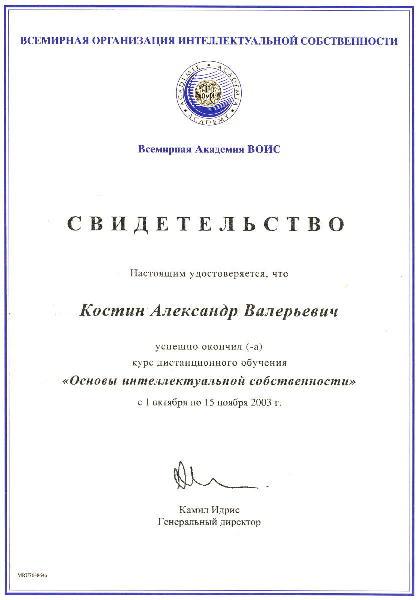 Оценка стоимости бренда пример диплом ivepxjb бренда стоимости диплом оценка пример