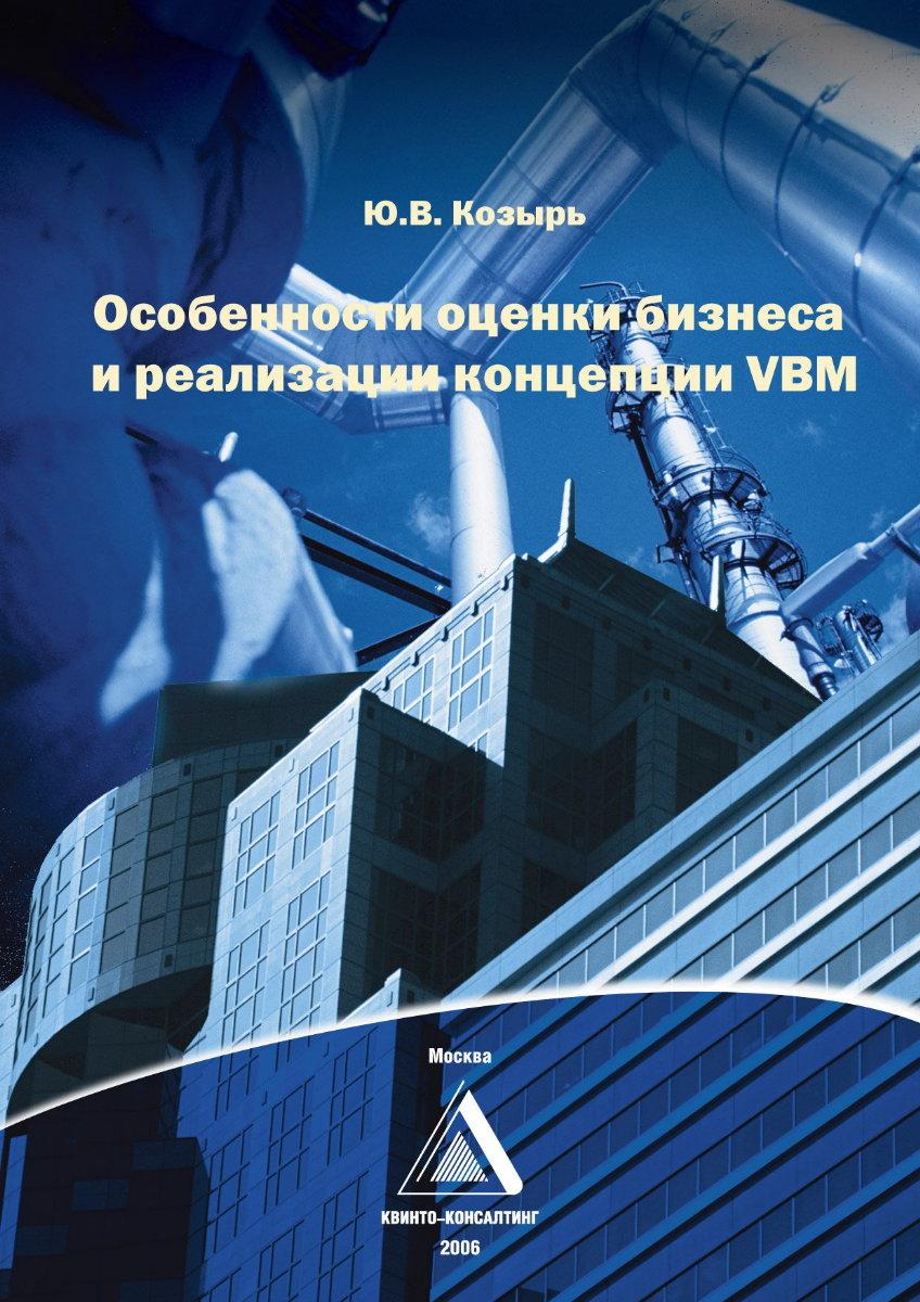 Книга идей бизнеса 3 фотография